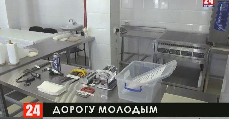 В Крыму стартовали отборочные соревнования перед финалом чемпионата World Skills