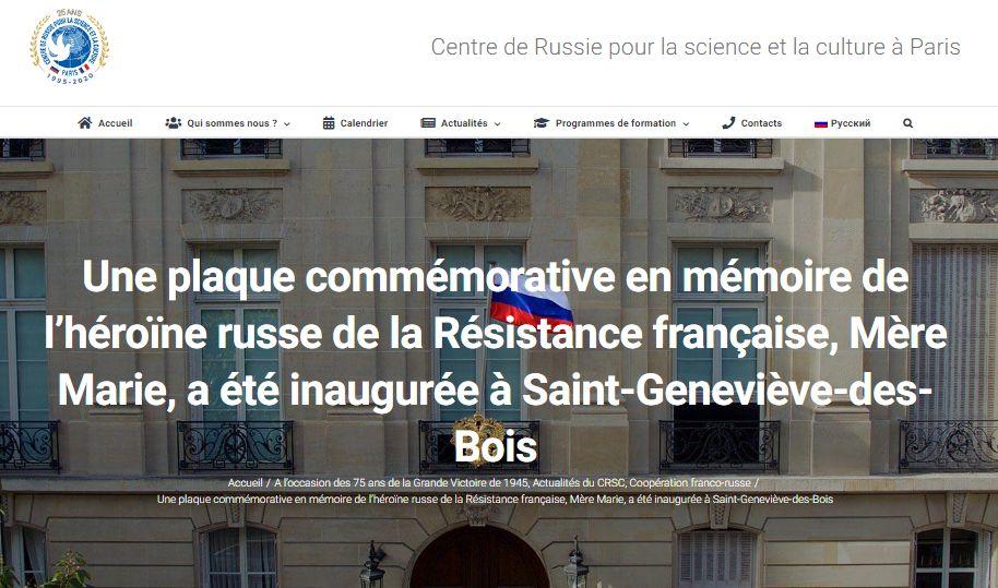 Пересекая границы: «Крымскую газету» читают во Франции