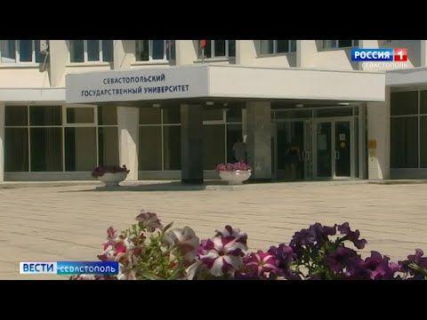 Как пройдет приемная кампания 2020 года в севастопольских вузах