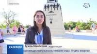 Матросский бульвар в Севастополе открылся после реконструкции