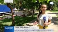 В Симферополе приступили к строительству спортплощадки для людей с ограниченными возможностями