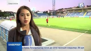 Голевая феерия в Севастополе