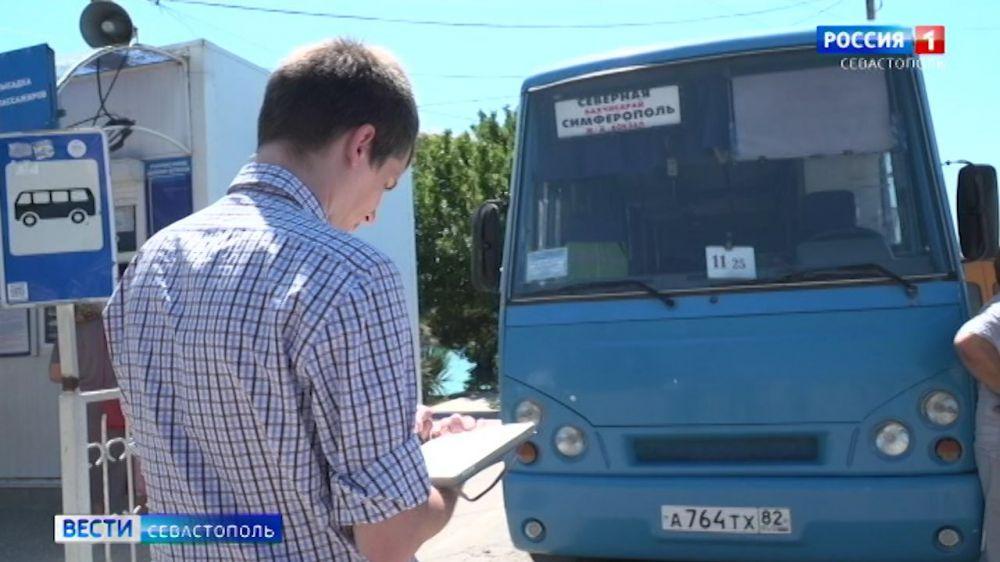 В Севастополе на площади Захарова проверили общественный транспорт