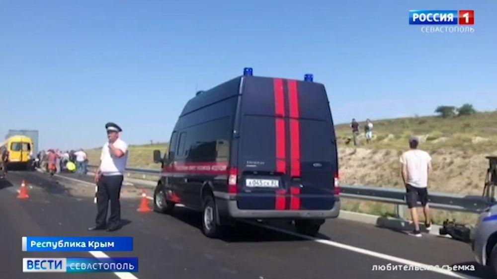 В Крыму стали известны подробности ДТП с девятью жертвами
