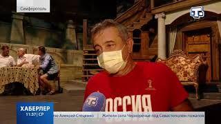 Театр имени Горького возобновил репетиции после коронавируса