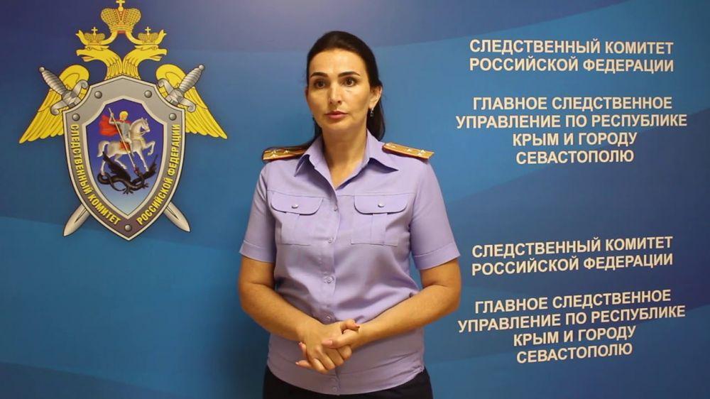 Следком выявил причину автокатастрофы под Белогорском