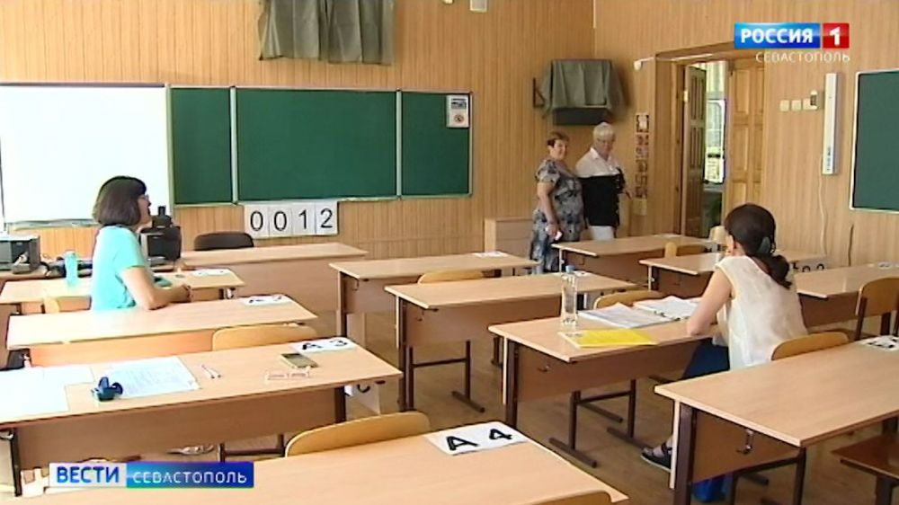 В Севастополе проверяют готовность школ к началу учебного года