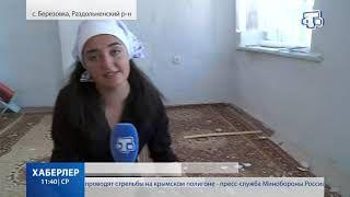 Когда достроят мечеть в Березовке