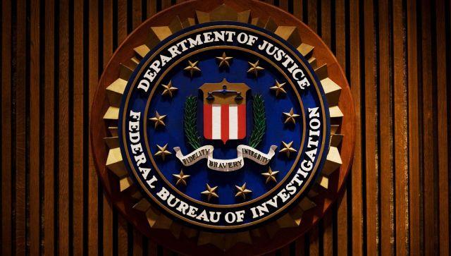 Связанная с Коломойским американская компания попала под прицел ФБР