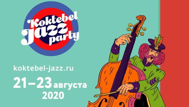 Koktebel Jazz Party и tvzavr составили совместную киноподборку