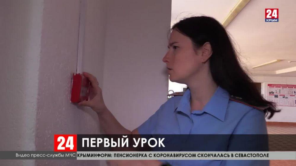 Готовы ли образовательные учреждения Крыма к учебному году?