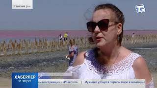 Розовое озеро привлекает всё больше туристов