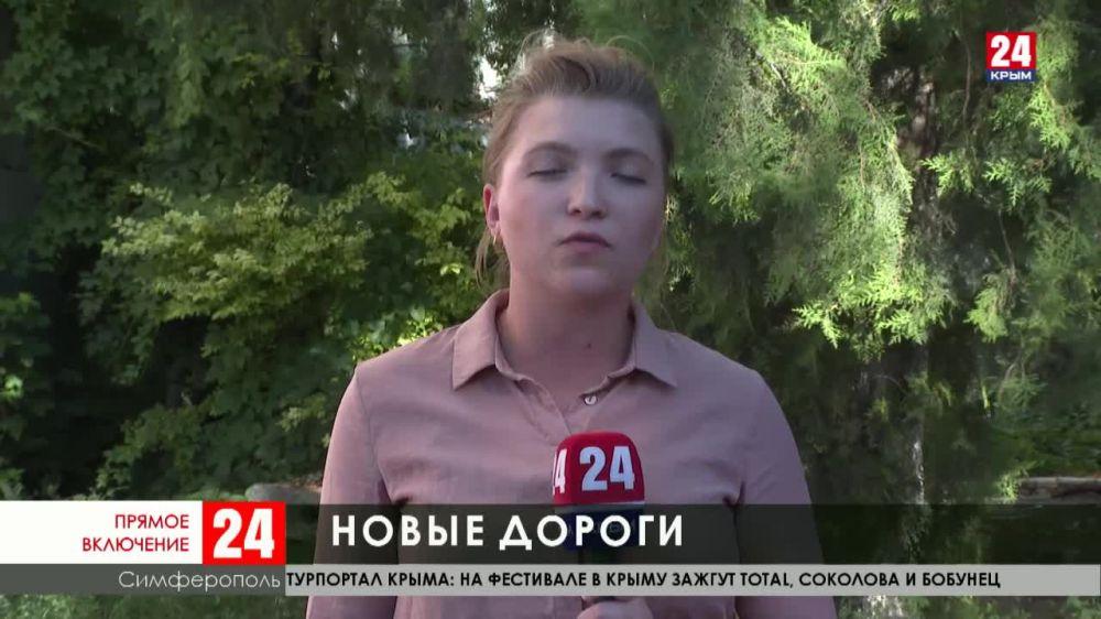 В Симферополе начали ремонт дорог на девятнадцати улицах