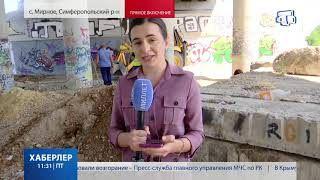 В Мирном Симферопольского района рабочие раньше срока проложили новый водопровод