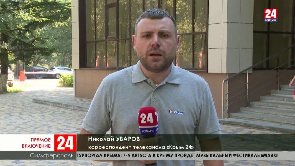 Стартовало пятое заседание по делу Рефата Чубарова.