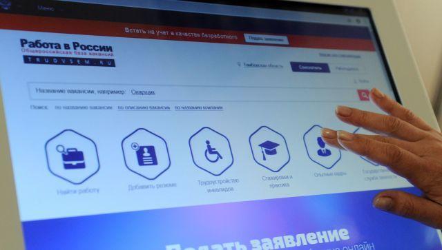 Ищите работу сейчас: эксперты ожидают волну увольнений в России осенью