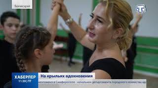 Виртуозы народных танцев