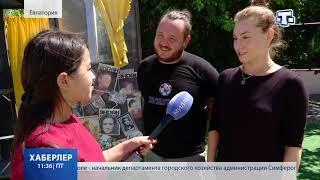 Единственный детский театр в Крыму готовится к долгожданной встрече со зрителем