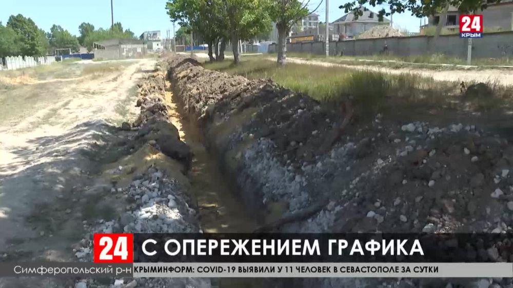 В Богдановку Симферопольского района подали воду по новым трубам