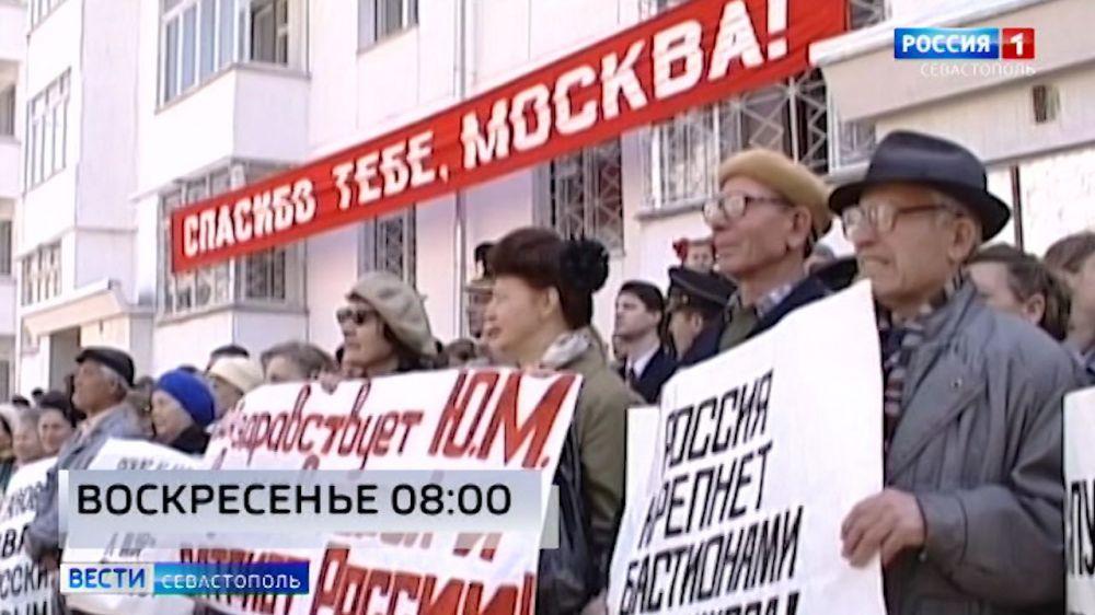 Как в Севастополе в 1990-е удавалось строить жилье для моряков