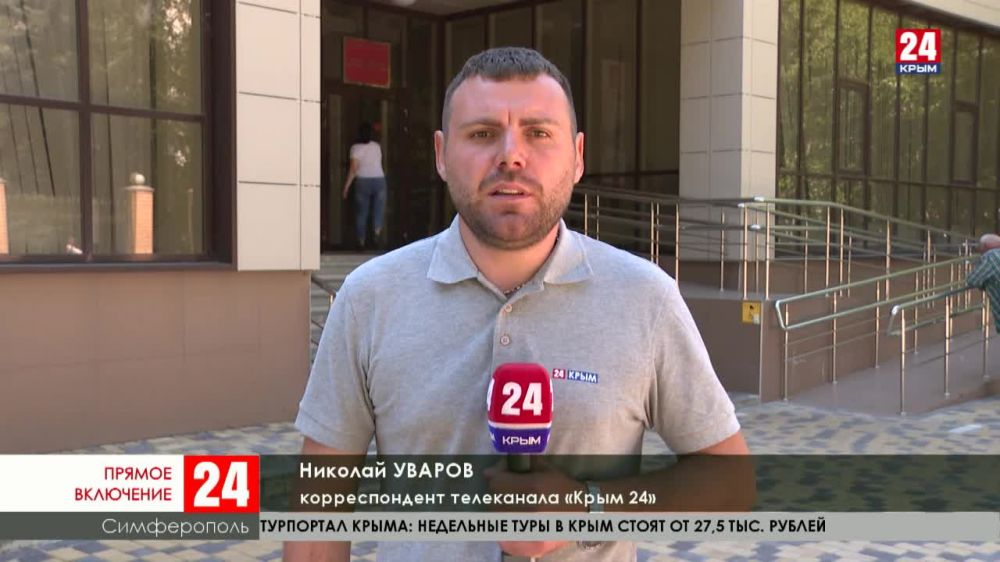 Пятое заседание по делу Рефата Чубарова