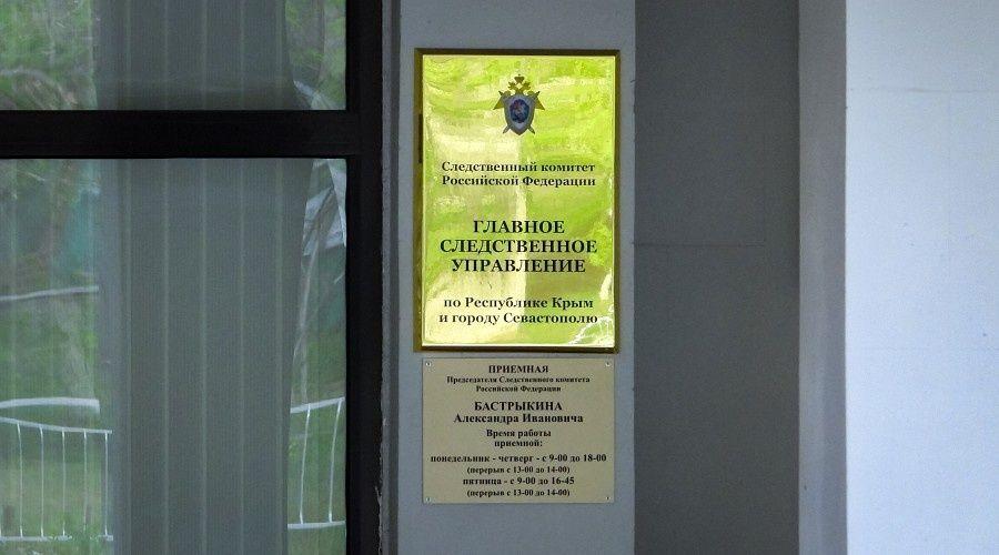 В Крыму отец убитой девочки предстанет перед судом за оставление ребенка в опасности