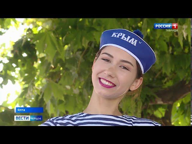 На День рождения Ялты исполнят танец под песню Ольги Ковитиди