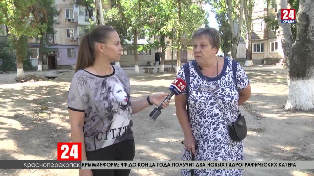 Жители некоторых многоэтажек в Красноперекопске ждут ремонта своих дворов десятилетиями