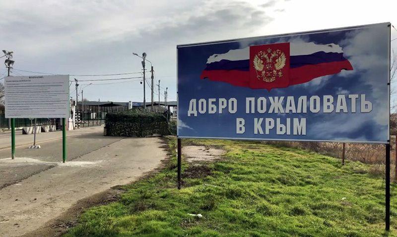 Украина временно закрывает границу с Крымом из-за COVID-19