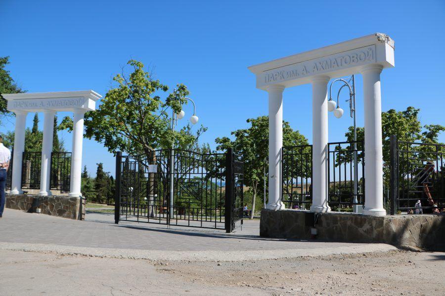 В Севастополе День физкультурника пройдет в парке Ахматовой