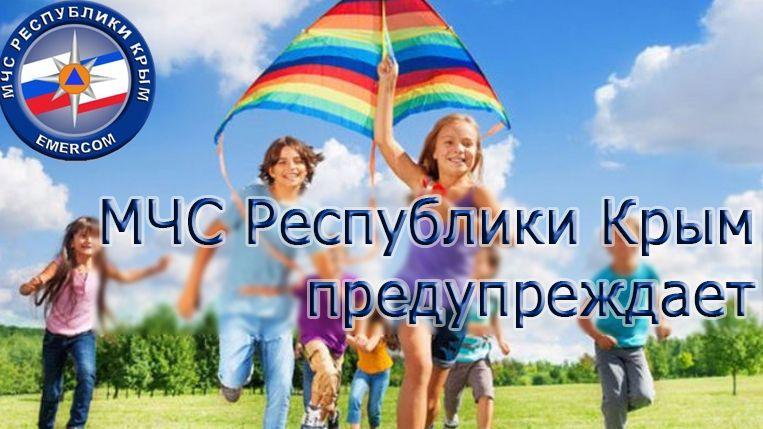Летние каникулы без происшествий: Советы МЧС для родителей