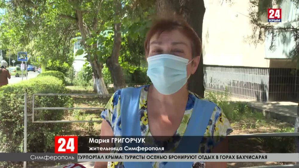 Лечебные учреждения Крыма из-за пандемии перешли на особый график