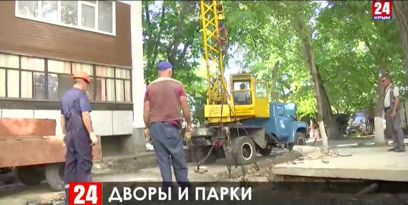 Жители Красноперекопска жалуются на уродливые дворы