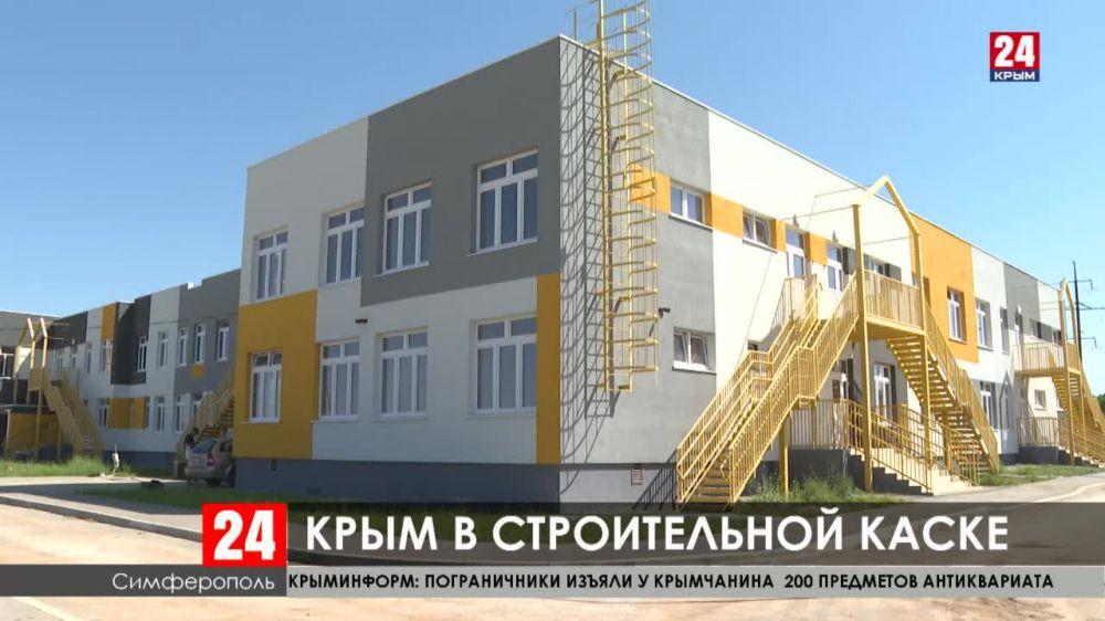 Как в Крыму осуществляется строительство по Федеральной целевой программе