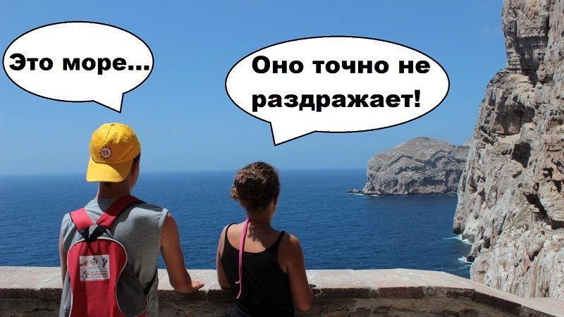 На что жалуются российские туристы после отдыха в Крыму