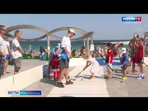 В Севастополе День физкультурника прошёл в новом формате