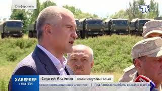 Между Тайганским и Симферопольским водохранилищами в Крыму запустили трубопровод