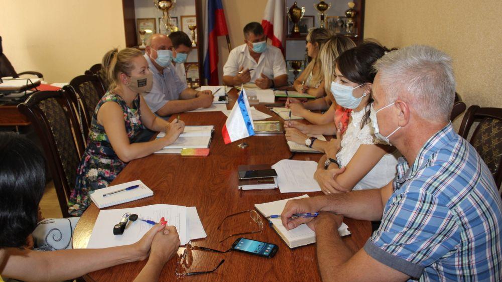 Состоялось совещание со структурными подразделениями администрации