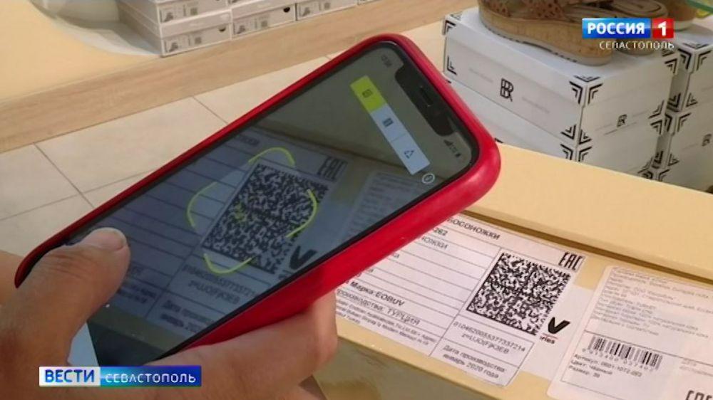 Как работает система электронной маркировки товаров в Севастополе