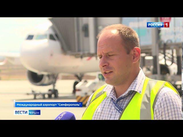 Коронавирус не пройдёт: в аэропорту «Симферополь» охраняют здоровье туристов