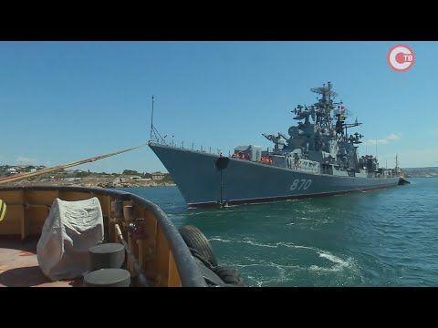Сторожевой корабль «Сметливый» вывели из ремонтного дока на Северной стороне (СЮЖЕТ)