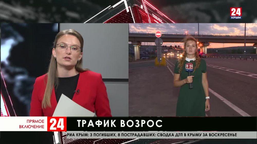 Как Крымский мост справляется с возросшим количеством автомобилей