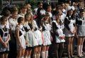 В Крыму выплатили первую компенсацию на школьную форму