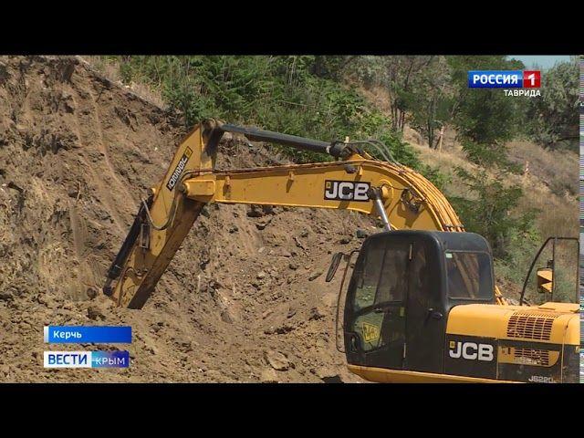 Береговой склон в Керчи укрепляют от оползней