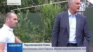 Аксёнов проверил ход строительства социальных объектов и парков в Симферополе