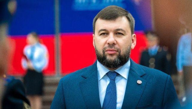 Пушилин: не Украине сейчас выставлять условия переговоров