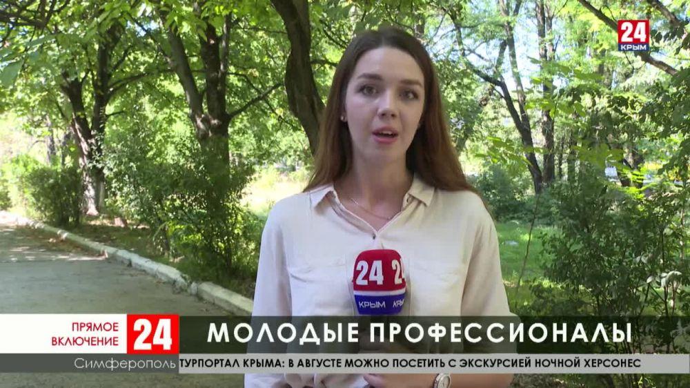 Крымская сборная продолжает бороться за место в полуфинале национального чемпионата Worldskills «Молодые профессионалы»