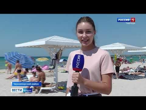 В Крыму оценили пляжи Черноморского района