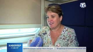Крымские проводники рассказали о работе, пассажирах и романтике дороги