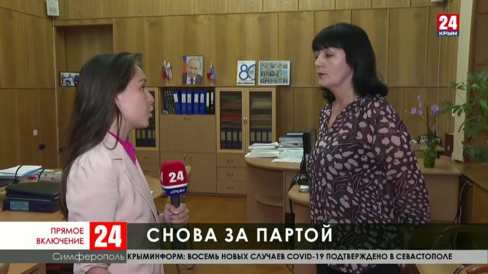 Крымские школы готовятся к новому учебному году